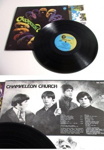 Chamaeleon Church w/ Chevy Chase